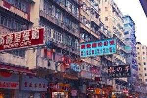 moving out of hong kong