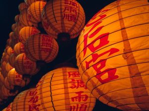Red chinese lanterns.