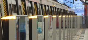 Hong Kong Metro system
