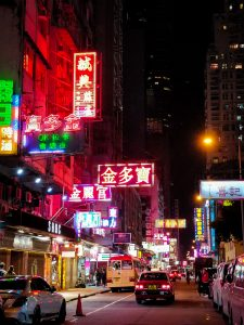 Picture of Neon signs in Mandarin